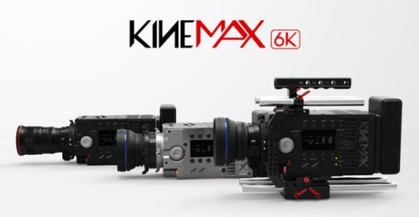 kinemax-640x332