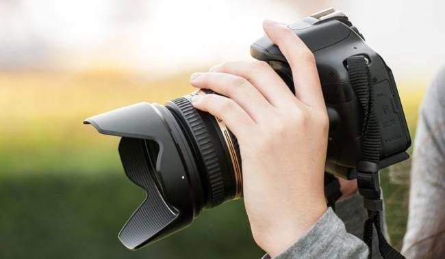 DSLR-Camera-865x505